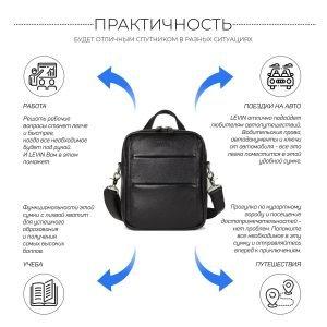 Функциональная черная мужская сумка через плечо BRL-34406 223376