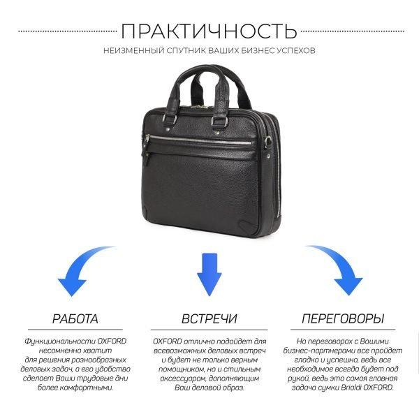 Стильный черный мужской портфель деловой BRL-34096