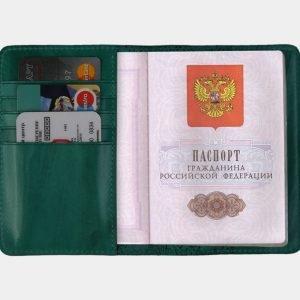 Неповторимая зеленая обложка для паспорта ATS-3119 213456