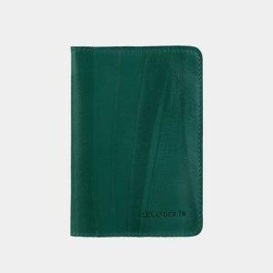 Солидная зеленая обложка для паспорта ATS-3119