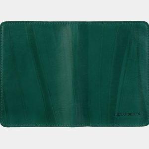 Неповторимая зеленая обложка для паспорта ATS-3119 213457