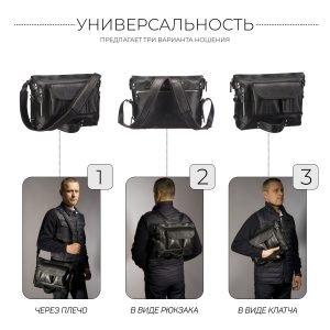 Стильная черная мужская сумка трансформер через плечо BRL-28404 222264