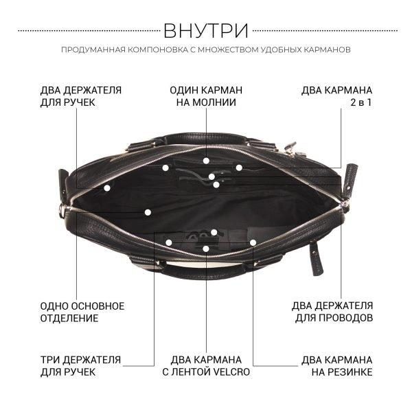 Неповторимый черный мужской портфель деловой BRL-34102