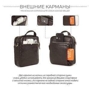 Неповторимая коричневая мужская сумка через плечо BRL-33398 223011
