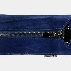Уникальная голубовато-синяя ключница ATS-3148