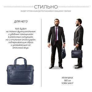 Функциональный синий мужской портфель деловой BRL-34108 223190