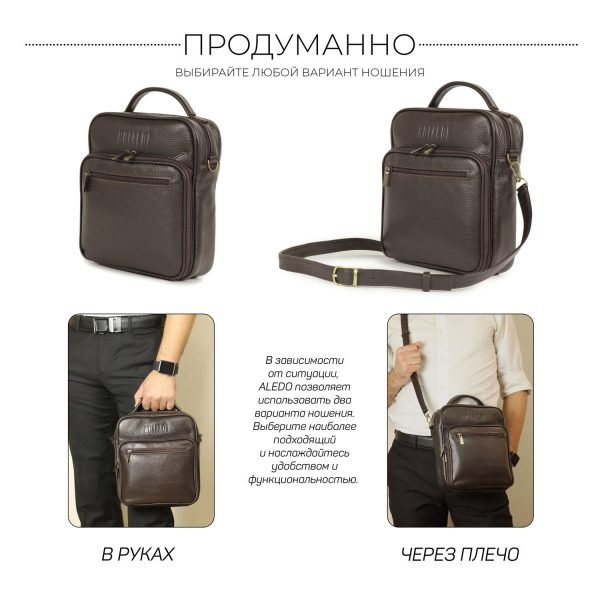 Кожаная коричневая мужская сумка через плечо BRL-12937