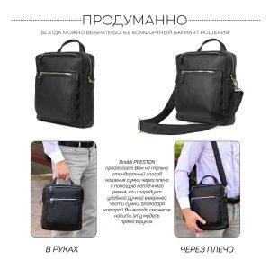 Кожаная черная мужская сумка через плечо BRL-33394 222940