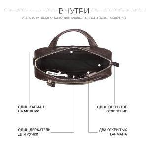 Стильная коричневая мужская сумка через плечо BRL-33395 222969