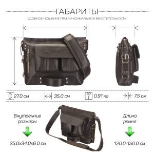 Удобная коричневая мужская сумка трансформер через плечо BRL-28405 222277