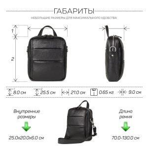 Функциональная черная мужская сумка через плечо BRL-34406 223382