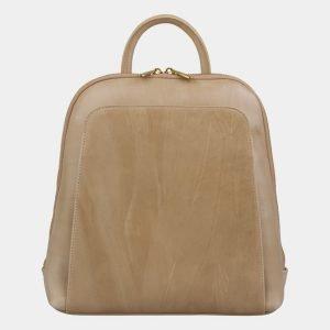 Деловой бежевый рюкзак кожаный ATS-2976