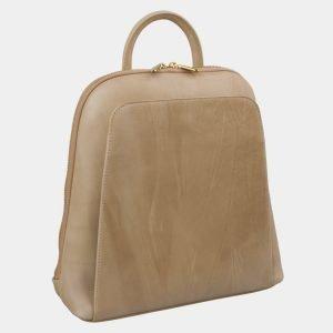 Деловой бежевый рюкзак кожаный ATS-2976 213754