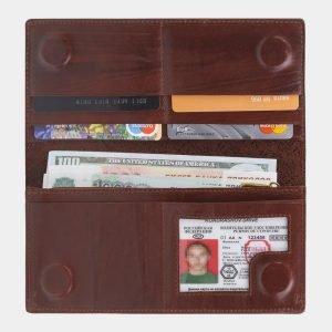 Солидный светло-коричневый кошелек ATS-2991 213724