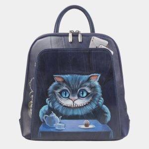Стильный синий рюкзак с росписью ATS-2420