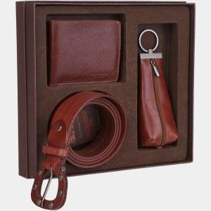 Стильный светло-коричневый подарочный набор ATS-1828
