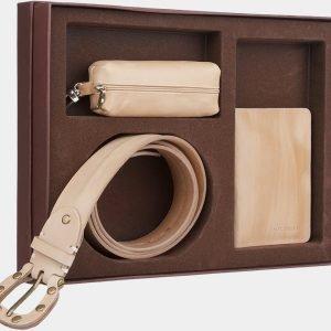 Удобный бежевый подарочный набор ATS-1837