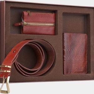 Неповторимый светло-коричневый подарочный набор ATS-1840
