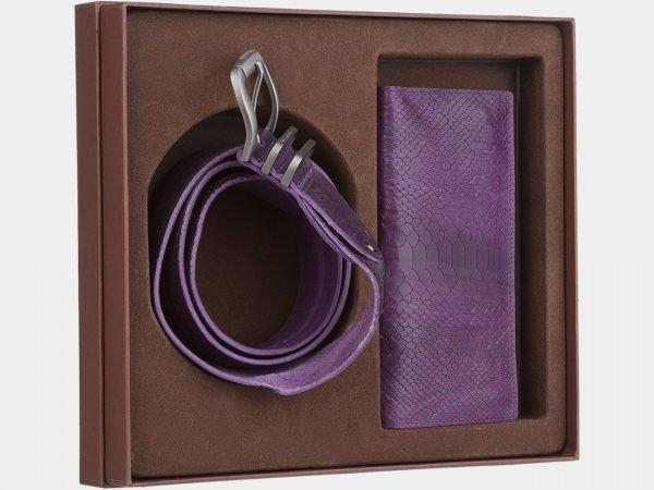 Солидный фиолетовый подарочный набор ATS-1844