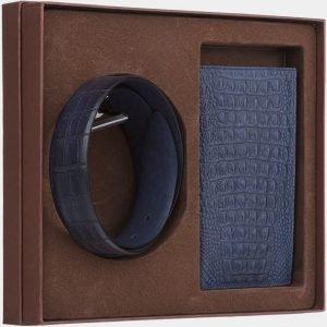 Неповторимый синий подарочный набор ATS-1848