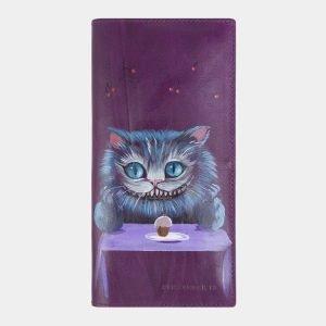 Деловой фиолетовый портмоне с росписью ATS-2471