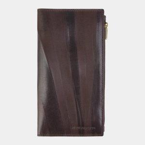 Удобный коричневый портмоне ATS-2477