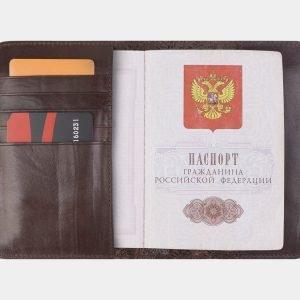 Вместительный коричневый аксессуар с росписью ATS-2492 215138