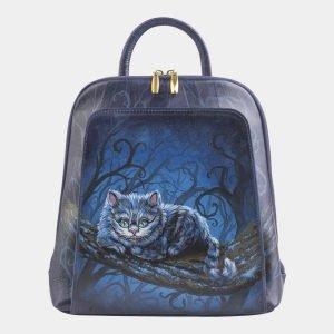 Кожаный синий рюкзак с росписью ATS-2528