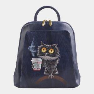 Стильный синий рюкзак с росписью ATS-2530