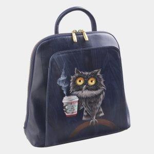 Вместительный синий рюкзак с росписью ATS-2530 214993