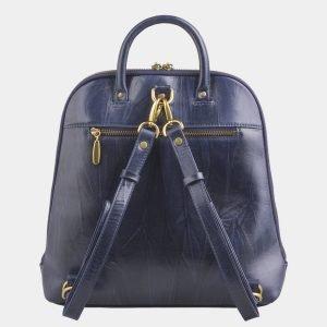 Вместительный синий рюкзак с росписью ATS-2530 214994