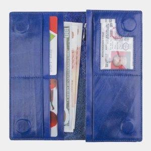 Кожаный голубовато-синий портмоне с росписью ATS-2522 215026