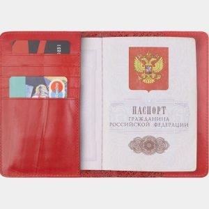 Неповторимый красный аксессуар с росписью ATS-2534
