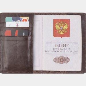 Кожаный коричневый аксессуар с росписью ATS-2535 214981