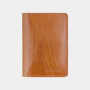 Удобная светло-жёлтая обложка для паспорта ATS-2543