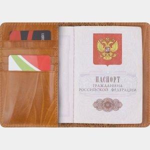 Кожаная светло-жёлтая обложка для паспорта ATS-2543 214962