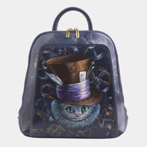 Удобный синий рюкзак с росписью ATS-2599