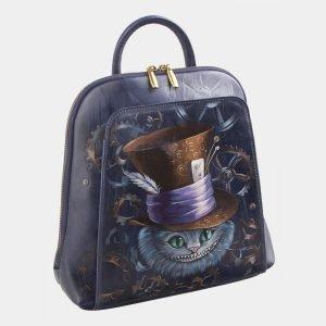 Функциональный синий рюкзак с росписью ATS-2599 214779
