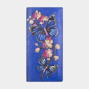 Стильный голубовато-синий портмоне с росписью ATS-2595