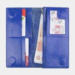 Деловой голубовато-синий портмоне с росписью ATS-2595 214797