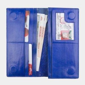 Неповторимый голубовато-синий портмоне с росписью ATS-2597 214789