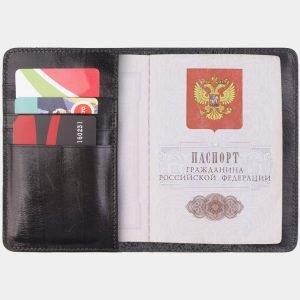 Вместительный черный аксессуар с росписью ATS-2568 214899