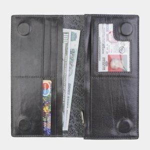 Удобный серый портмоне с росписью ATS-2572 214887