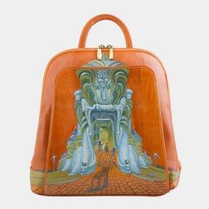 Удобный оранжевый рюкзак с росписью ATS-2575