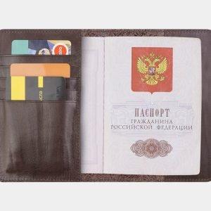 Солидный коричневый аксессуар с росписью ATS-2570 214891