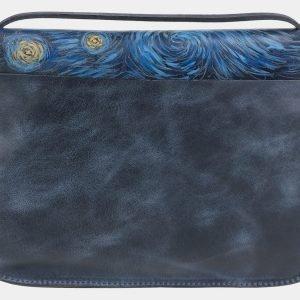 Деловой синий клатч с росписью ATS-2045