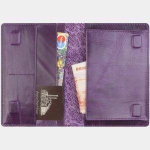 Солидный фиолетовый аксессуар с росписью ATS-2649 214629