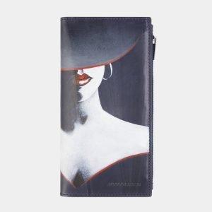 Функциональный синий портмоне с росписью ATS-2657