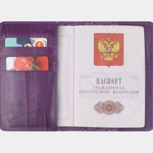 Модный фиолетовый аксессуар с росписью ATS-2652 214617
