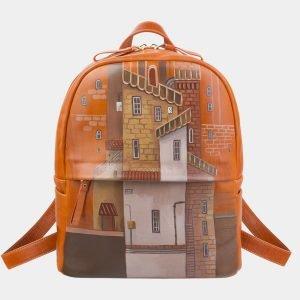 Уникальный оранжевый рюкзак с росписью ATS-2709